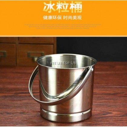 Stainless Steel Ice Bucket With Handle And Borneol Bar KTV Supplies Household Ice Container Great For Home Bar Chilling Beer Champagne 不锈钢带隔水片冰桶白钢香槟桶冰粒桶酒吧KTV餐厅酒楼酒店家用 (1 BOX=12 PCS)