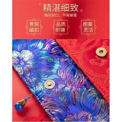 1000 Points / 1000积分: Double Happiness Embroidery New Year Red Packet Blessing Cloth Red Bag Angbao Wedding Gift Gold Bag General 创意聘金刺绣红包袋 结婚婚礼婚庆用品 (1 PAC=1 SET)