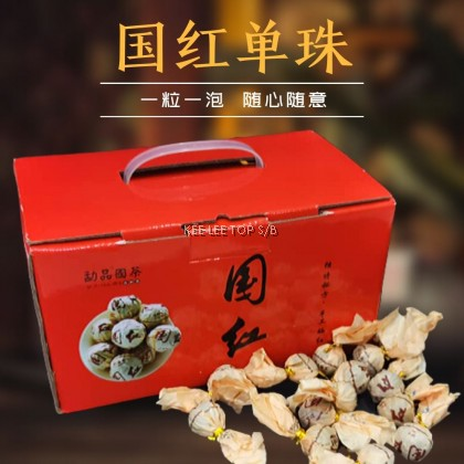 25000 Points / 25000积分: Guo Hong Dan Zhu Tea With Gift Box 精美礼盒国红单珠茶 (1 BOX=500 GRAM)