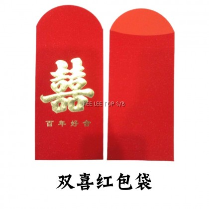 30Pcs Wedding Red Packet Ang Pao Money Lucky Packets 结婚喜字红包袋加厚珠光纸烫金
