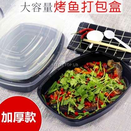 3500ML Rectangle Disposable Lunch Box Plastic Packing Box Food Container 长形打包盒