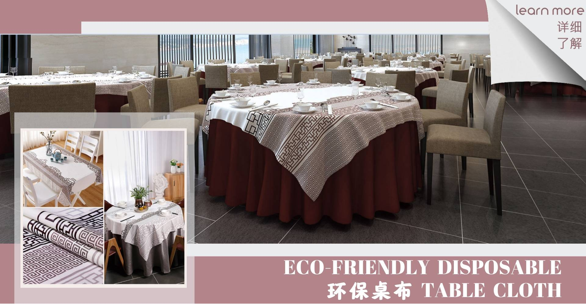 Eco-Friendly Disposable Table Cloth